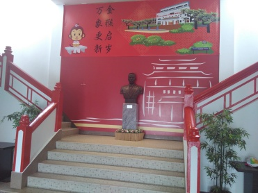 Chinese Heritage Centre (Inside)