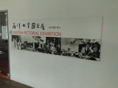Nantah Pictorial Exhibition