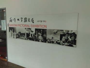 Nantah Pictorial Exhibition