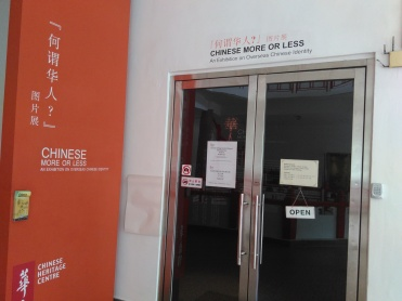 Chinese More Or Less Exhibition