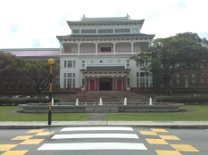 Chinese Heritage Centre (outside)